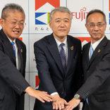 SDGs関連技術・ノウハウの移転を支援 大阪商工会議所が実証実験への参加呼び掛け
