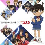 BREAKERZ×『名探偵コナン』、コラボレーションベストアルバムを12月にリリース 先行配信も決定