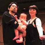 岡田義徳、ディズニーランドで浮かれる 「親になったら絶対に…」