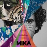 『マイ・ネーム・イズ・マイケル・ホルブルック』MIKA(Album Review)