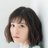 松岡茉優、芸能界デビュー秘話を明かす「妹がスカウトされて…」