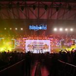 『ランティス祭り』、海外第一弾となる上海公演を開催。茅原実里、fhánaらが熱演