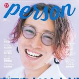 関ジャニ∞・安田章大がさらけ出す、変化した人生観「今の自分は自由」