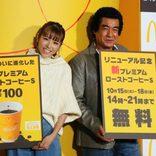 藤岡弘、コーヒー愛を爆発 「心臓が止まるまで飲み続ける」