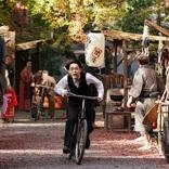 奥田民生の楽曲収録シーンも公開 成田凌主演の映画『カツベン!』オリジナルミュージックビデオを解禁