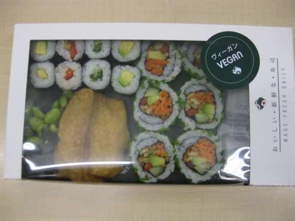 Wasabiのヴィーガンメニュー