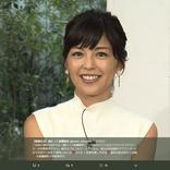 恋愛ドラマ禁止!? 中野美奈子、厳しい家庭環境で育ったことを激白