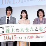 中川大志、兄・鈴木伸之と現場で「じゃれ合ってます」