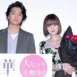 玉城ティナ、伊藤健太郎からのサプライズに「プロポーズみたい」