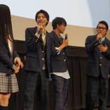 高杉真宙、佐野岳らが登壇 映画『超・少年探偵団NEO-Beginning-』完成披露上映会レポート!