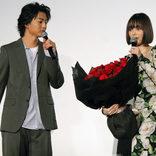 伊藤健太郎『悪の華』は日本版『ジョーカー』 玉城ティナはサプライス誕生日に笑顔