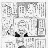 窪田正孝主演『初恋』がコミカライズ、より激しくより切なく…