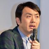アンガ田中、神戸教員いじめ問題で「加害教員を二度と教壇に立たせないように」