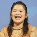 富田望生にベテラン藤田朋子がメロメロ「人を笑顔にさせるチャーミングな女優さん」