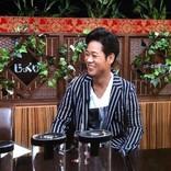 名倉潤、仕事復帰に「奥さんありがとう」 ファンから「無理しないで」と気遣う声