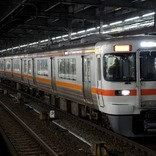 JR東海、静岡地区の在来線は13日午後以降再開見込む 名古屋地区も安全点検実施