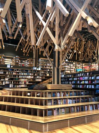 おしゃれな「図書館」ゆすはら雲の上の図書館