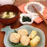 離乳食レシピ特集!赤ちゃんの毎日ご飯におすすめの美味しいメニューをご紹介☆