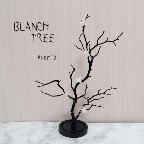 【セリア】ブランチツリー