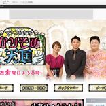 有吉&マツコ、東京五輪の開催時期に不安「やっぱり8月ツライ!」
