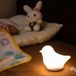 0歳から大きくなるまでずっと使える、ロングライフ家電『LED授乳ランプ とり』の実力を検証してみた