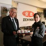 卓球ドイツOPで全農が「ニッポンの食」を提供 どんぶりパワーで日本勢が2種目準優勝