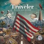 【ビルボード】Official髭男dism『Traveler』が86,159枚を売り上げてALセールス首位獲得 僅差でスピッツ/ベビメタ/渋谷すばるが続く