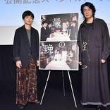 染谷将太、戸田恵梨香は「姉貴っぷりが凄い」