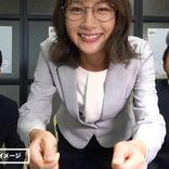 高畑充希主演『同期のサクラ』PR動画が話題、ミス同志社出身の新人女子アナに注目