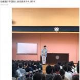 尾木直樹氏「永久に教員免許を剥奪できる法律を」 神戸教員いじめ問題で、加害教員が再び教壇に立つ可能性を指摘