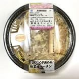 """【実食】ジロリアンがローソンの """"二郎系ラーメン"""" を食べてみた感想 → 優すぃ~味…!"""