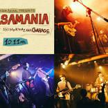 GRASAM ANIMAL主催ライブにNo Buses、The Songbardsが出演。フロアーを踊らせた下北の夜をレポート