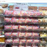 花田虎上、セブンに行ったら大量の『かにパン』 その理由に納得した