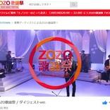 「愛がすべてさ 今こそZOZOるよ」 CMシリーズ「ZOZO歌謡祭」で披露された名曲たちの替え歌に音楽ファン騒然
