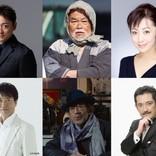 前代未聞のモキュメンタリー映画登場! 無名の63歳が山本耕史、斉藤由貴らと共演