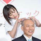 SKE48須田亜香里、舛添要一氏を頭皮マッサージし大興奮「気持ちがいい」