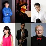 本間昭光、鳥山雄司、清水信之からコメント到着!清水信之Special Liveシリーズ第11弾公演は音楽プロデューサーたちが集結