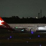 カンタス航空、1日限りで成田へA380運航 マイル交換限定フライト