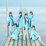 PiXMiX、メジャーデビュー前夜2周年記念ワンマンライブ開催!