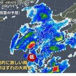 九州 24日にかけて局地的に激しい雨のおそれ