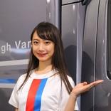 第46回東京モーターショー2019開幕 美人コンパニオン特集