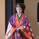 眞子さま・佳子さまの『十二単姿』が、話題 「美しすぎる」「リアルお雛様」