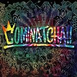 【先ヨミ】WANIMAの2ndフルアルバム『COMINATCHA!!』が5.6万枚で首位独走中 槇原敬之/東方神起が続く