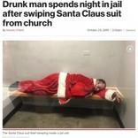 「サンタさん赤い服盗んでごめんね」米警察が投稿した泥酔窃盗犯の写真が話題に