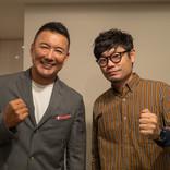 TOKYO RABBITの新曲「#37 JIBUN LIFE」のMVに、れいわ新選組山本代表が8年振りの演技で出演!