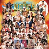 KO-Dタッグ絶対王者組も参戦!『ザ・デストロイヤー メモリアル・ナイト』の全対戦カードと試合順が決定