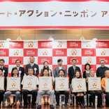 入賞100産品を大公開!「フード・アクション・ニッポン アワード 2019」で選出された日本全国の隠れた名産品はどれ!?