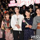 大女優・吉永小百合からの御指名に…ももクロがシミジミだ!