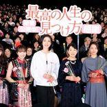 百田夏菜子、共演した吉永小百合&天海祐希の温かさに感謝