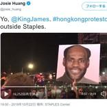 NBAの試合会場前で香港デモ支持者たちがTシャツを無料配布